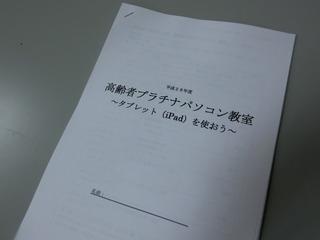 CIMG2563.JPG